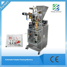Professional Designed powder packing machine for mil coffee