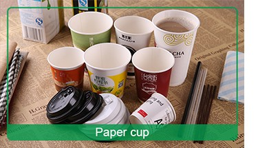 custom disposable biodegradable plastic cups for cold beverage