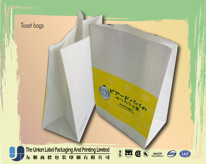 2016 New chicken food bag with high quality