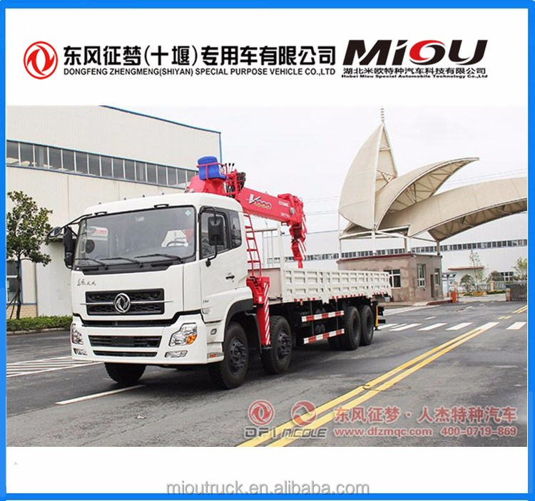 China Famous brand truck crane mounted basket
