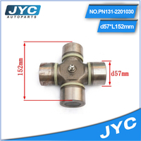 Small Universal Joint for Freightliner, International, Navistar, Peterbilt, Mack etc trucks R676X