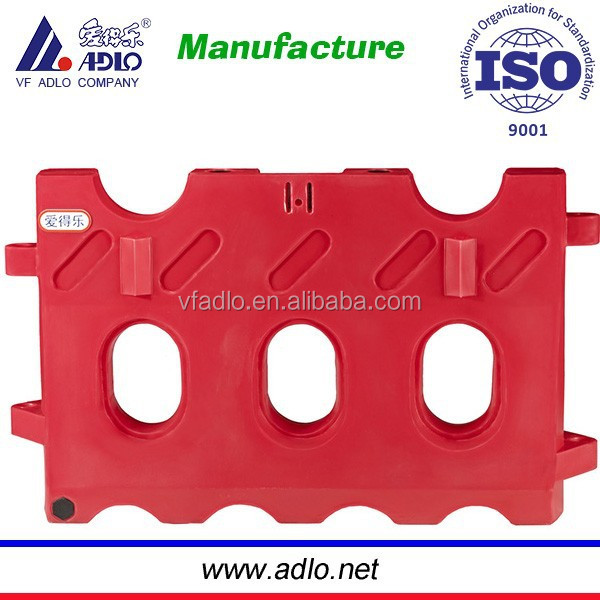 China Adlo brand rotomoudling plastic isolation block /safety equipment/anti-collision barrier