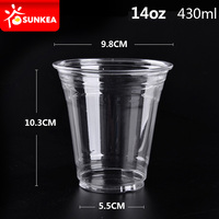14oz disposable plastic cup designs