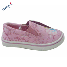 Link Wholesale Custom Beautiful Girls Campus Shoes