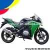 Dot racing green motor/ big engine powerful cheap selling 250cc motorbike