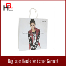 Trade Assurance Luxury Customized Packaging Bag Paper Handle For Yishion Garment