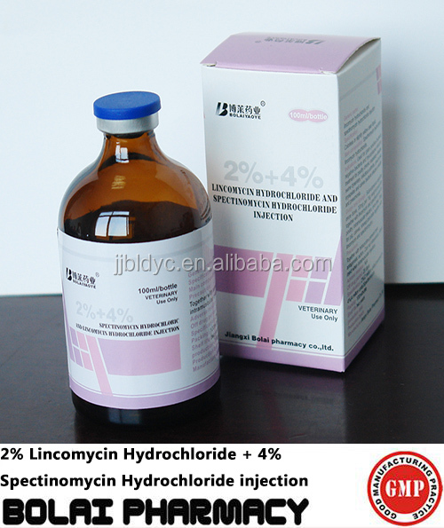 Lincomycin HCL Injection 10% medicine for diarrhea for pig