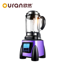 Multifunction juicer sound proof cover multi blender