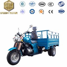shaft drive 150cc best safety van cargo tricycle