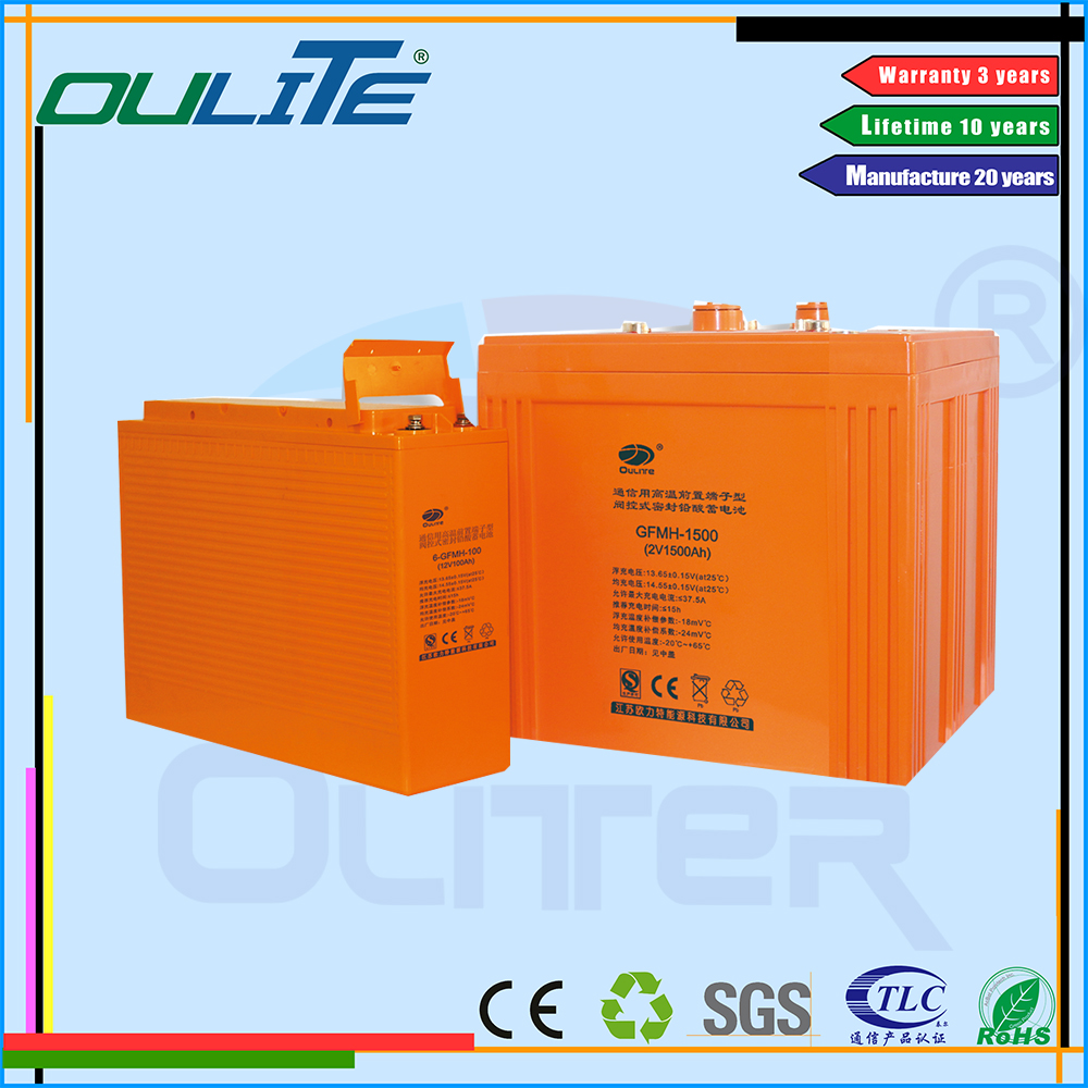 high quality wind energy storage batteries with best quality and low price