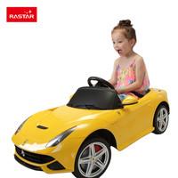 Rastar 12v Battery Powered Ride On Cars Toys For Kids