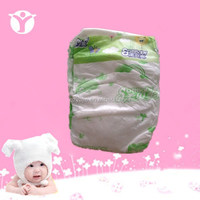 b grade baby diaper manufacturers in india
