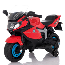 2017 latest baby's electric motorcycle with MP3 player AS-B074