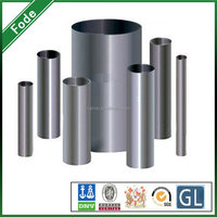 ISO certificated high quality aluminum tube / pipe