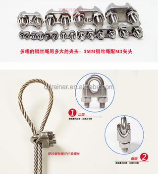 DIN741 AISI 304 stainless steel wire rope clips for dia 5-40mm