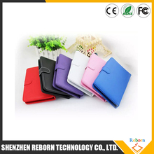 "New Arrival tablet 7 inch case With Low Price for 7"" tablet pc leather case with keyboard"