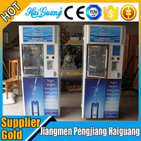 Best after service self-service commercial filtered water vending