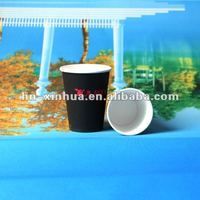 220ml coffee paper cup