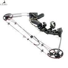 wholesale compound bow M120 archery hunting compound bow and arrow