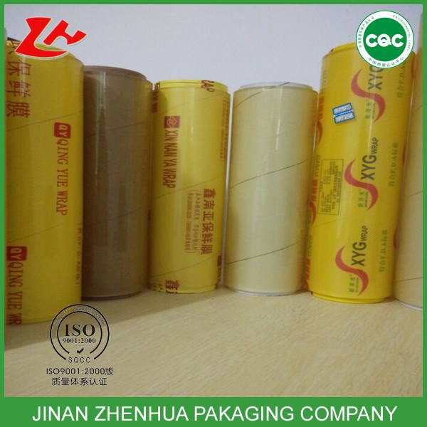 cling film for food wrap ,cling food wrap film,heavy duty plastic wrap,food packaging film PVC cling film wrap