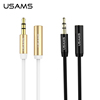 High end TPE Materrial ear bud extension headphone extension cable 1m 2m