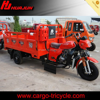 huajun Adult tricycles/New model cargo tricycle for sale