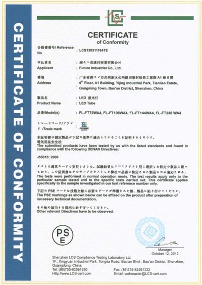 PSE Certificate for led tube