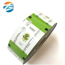 Top quality super performance custom-made food packaging plastic roll film
