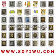 QURAN FRAMES Wholesaler Manufacturer from Yiwu Market for Frames