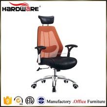 2016 Modern ergonomic cooling organge office racing style chair