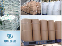 Sodium Lignosulfonate Powder Concrete Admixtures