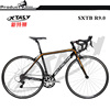 High power chinese men hybrid road bike racing bicycle