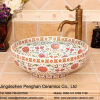 Jingdezhen table top art Bathroom ceramic Antique Toilet basin