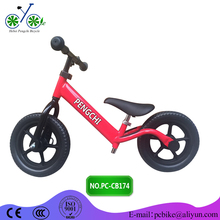 Wow bicycle prices and photos/price of children bicycles/chainless bicycle