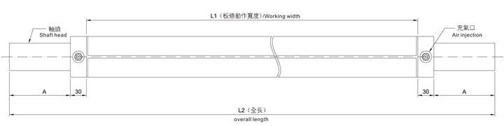 Board type air shaft order sample.jpg