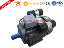 Single phase electric motor 1.5kw