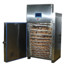 CE Certificated Fish Smoking And Drying Machine