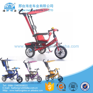 Cheap double seat baby tricycle with trailer / push bar kids tricycle two seats / baby children walker trike