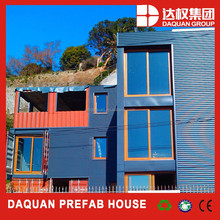 DAQUAN construction material, prefabricated container home,real estate steel simple container house factory price