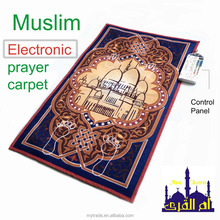 2016 best sales holy digital al quran reading pen/learning mat for Muslim prayer with 6 languages translation