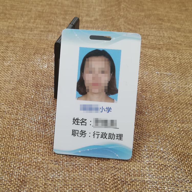 face photo ID card (1).jpg