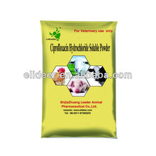 water soluble drugs ciprofloxacin hydrochloride soluble powder for poultry medicine