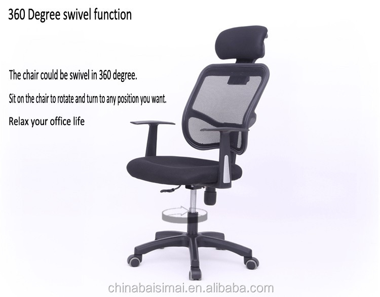 Good quality ergohuman cheap fabric seat computer chair with plastic frame