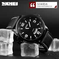 skmei new watch strap leather hand clock for man