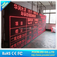 outdoor advertising led display board