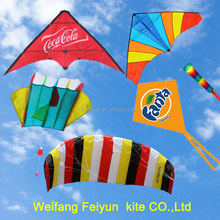 wholesale outdoor flying kite,promotional kite for advertising from kite factory