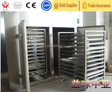 chile drying machine/small chile dryer