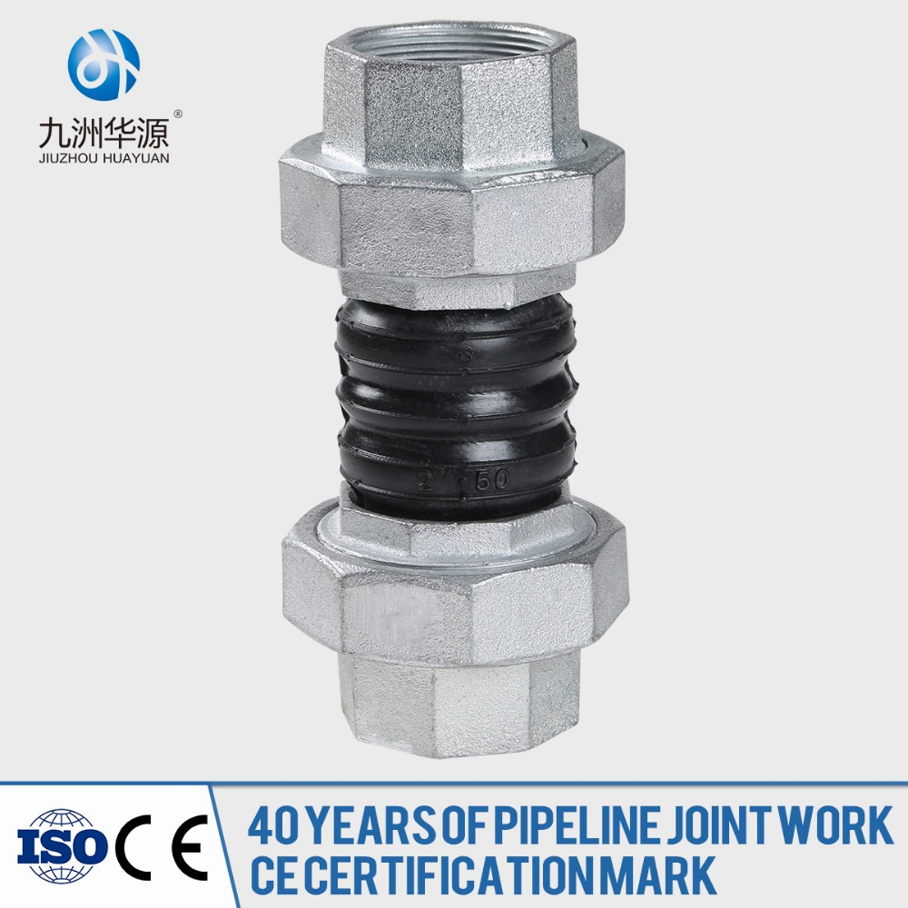 High Quality Wholesale Custom Cheap Threaded Pipe Fitting Union