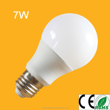 2017 new CE ROHS super bright DC12V 7 watte 12v led bulbs light