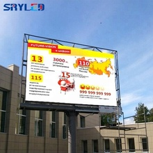 SRY P10 outdoor DIP 3 in 1 bright led display screen led digital billboard for sale